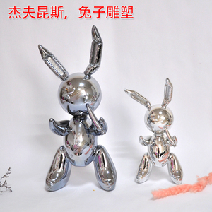 Image 3 - balloon rabbit sculpture home decoration art and craft garden decoration creative statue