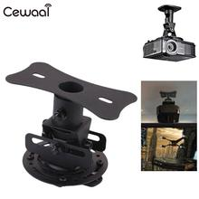 13.6 Loading 360 Degree Stand Hanging Bracket Classroom Support Home Theater Premium Adjustable Wall Mount Projector Holder