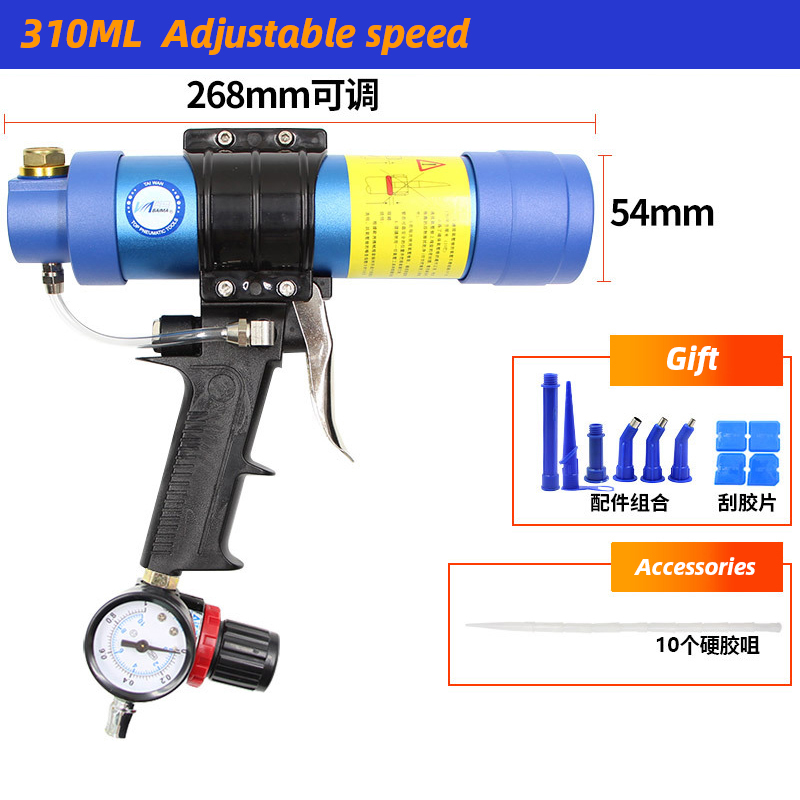 Pneumatic Sealant Guns 310ml Air Guns Valve Silicone Caulking Tool Pneumatic Caulking Gun Rubber Grout Construction Tools