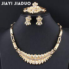 jiayijiaduo Jewelry Sets For Women Party  Pendant Statement African Beads Crystal Necklace Earrings Bracelet Rings Necklace set