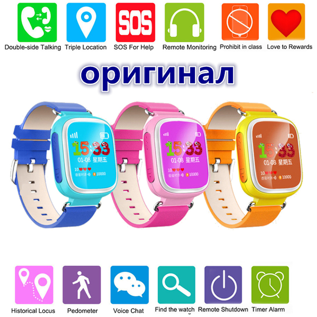 Hot Q80 Kids GPS Tracker Smart Watch Location Device SOS Call Anti Lost reminder Safe Smartwatch for IOS Android PK Q50 Q60 Q90