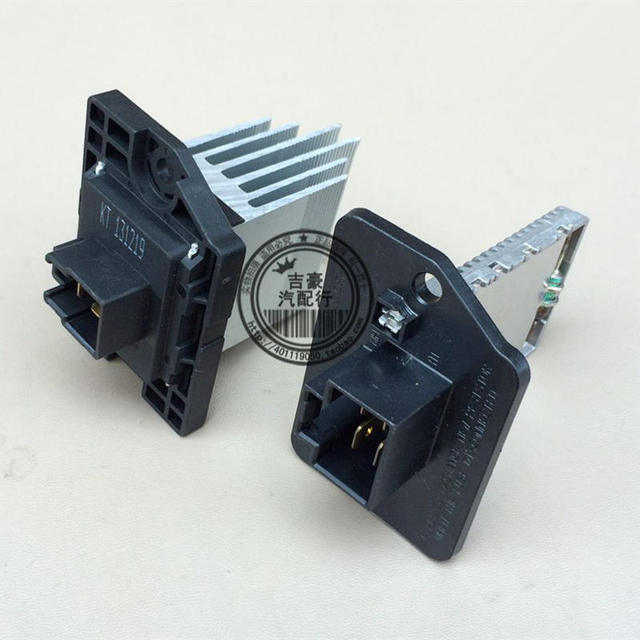 Geely Emgrand X7 EmgrarandX7 EX7 SUV,Car conditioning blower resistors