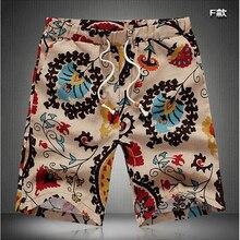 TFG Verano Hombres Pantalones Cortos Pantalones Cortos Casuales Pantalones Slim Fit Cotton Vintage Estampado de Flores Cortocircuitos de la Playa