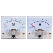 1pc DC 5A 10A 15A 20A 30A 50A 75A 100A Analogico Amperometro Panel Current Meter Gauge Amperometro Amperimetro(China)