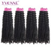 YVONNE Brazilian Hair Weave Virgin Kinky Curly Human Hair Bundles 4 Bundles Natural Color FREE Shipping