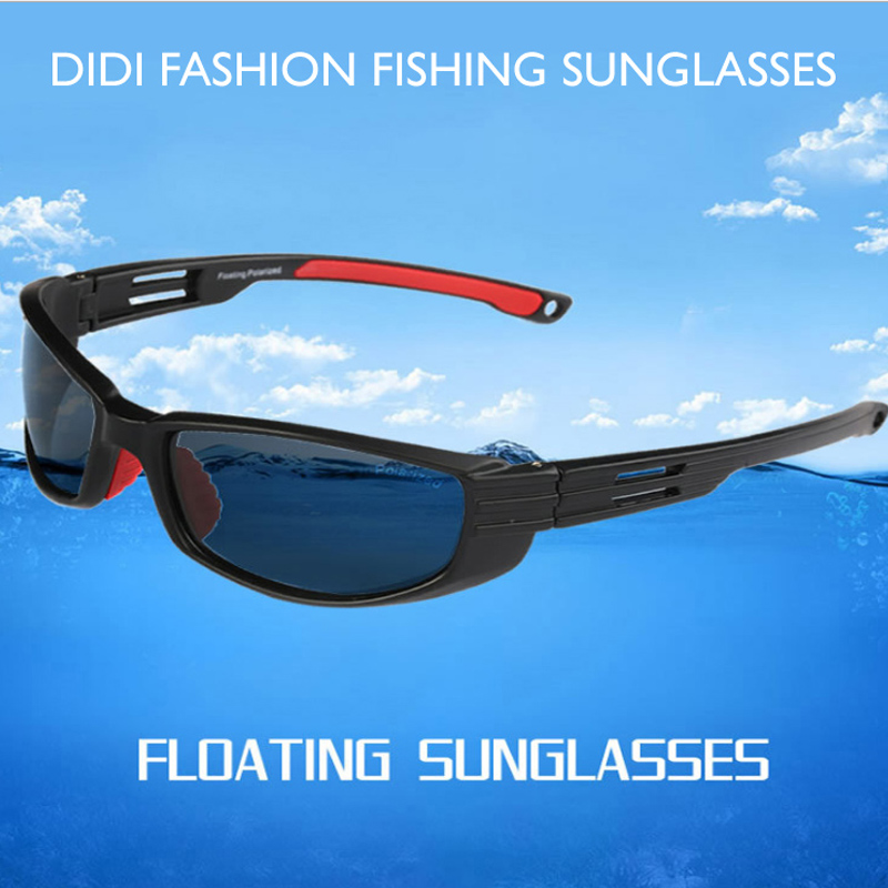 DIDI cool square polarized sunglasses men original brand designer fishing sport glasses retro floating frame goggle Oculos H650