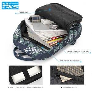 Image 5 - 새로운 트렌드 여성 배낭 패션 여성 배낭 대학 학교 가방 가방 하라주쿠 여행 어깨 가방 10 대 소녀 2020