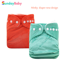 Waterproof minky printed new pattern cloth diapers babies with bamboo cotton insert