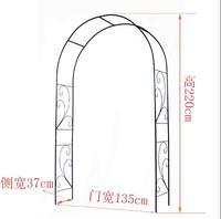 В этом месяце железа арт арка цветок арки сад в этом месяце клематис завод Арка восхождение лоза цветок кадр Европейский стиль