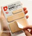 1 шт./лот Творческий Band Aid Тип блокнот Note Memo Sticky царапина сообщение заметки post (ss-539) - фото