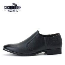Мода Формальные мужская обувь кожаные черные туфли мужские офис Кожа Повседневная Обувь Мужчины Скольжения На Обувь 2017 Новых Квартир