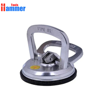 Auto Suction Cup Dent Puller dent Lifter 120mm and Glass Moving