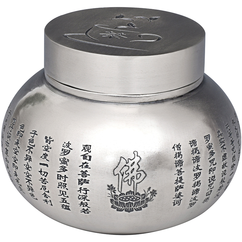 Pure Silver Tea Can Pure Handmade Foot Silver 999 Tea Storage Tank Household Carved Tea Box Pure Silver Tea Set