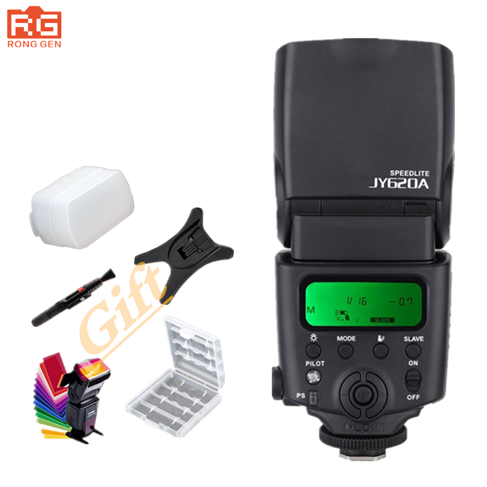 JY-620A flash speedlight for nikon d7000 d5100 d5200 d3200 d800 d700 d600 d300 d4 spedizione gratuita nikon speedlight sb 700