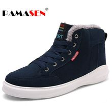 Winter boots for men sale online shopping-the world largest winter ...