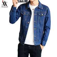 new denim youth jacket men's hip hop men's retro jacket casu