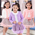 2016 spring new children's clothing Korean girls ladies Lei mesh yarn lace flowers skirt three-piece suit
