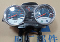 Motorcycle meter assembly American Prince GN125 HJ150  HJ150-3A zt150-3a meter assembly  free shipping