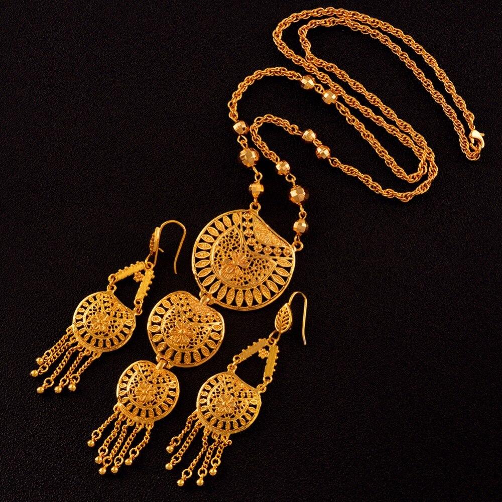 Anniyo 65cm Long Necklace...