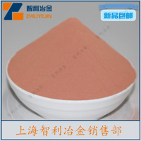 Copper Powder Pure Copper Powder Alloy Powder Scientific Research