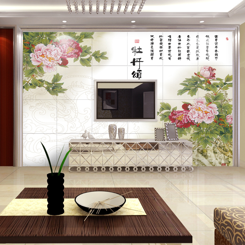 Almay Tiled Living Room Sofa TV Backdrop Restaurant Entrance Wall Art  Carvings Chinese Peony Song Shipping On Aliexpress.com | Alibaba Group Part 39