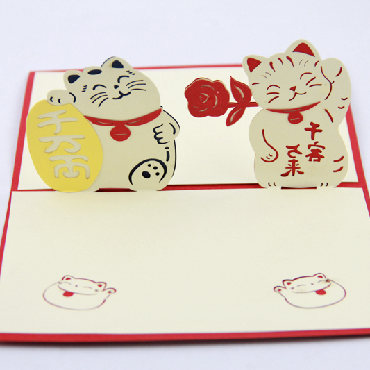 online buy wholesale japanese greeting card from china japanese, Greeting card