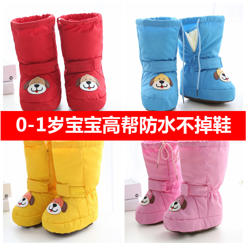 0-6-12 months baby winter warm shoes lace for high waterproof thickening