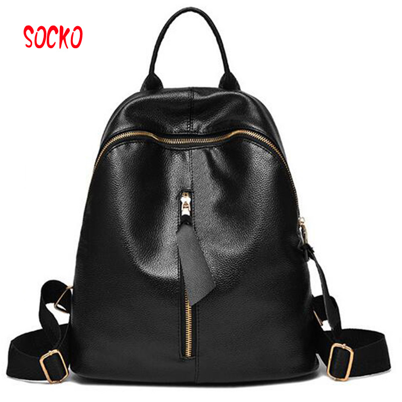 Bag 2017 new tide female backpack spring and summer new students fashion casual Korean women bag