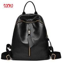 Сумка Новинка 2017 Tide женский рюкзак весна-лето New студенты fashion повседневная Корейская женская сумка Z25
