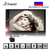 Podofo 2 din Car Stereo 7 HD Car Radio Bluetooth FM Audio MP5 Player 2din Autoradio Support Rear View Camera 7018B Radio Car