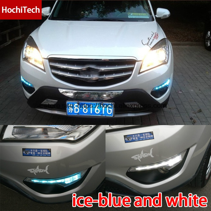 High quality white and ice blue LED Car DRL Daytime running lights fog light for changan CS35 2013 2014 2015 2016