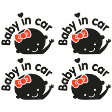 pcmos 2019 Baby in Car Sticker Funny Creative Fashion Car Stickers Tail Warning Sign Decal Exterior Accessories New Auto Gifts(China)