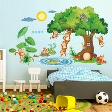Large wall stickers cute cartoon children room nursery kindergarten classrooms the monkey green trees