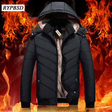 Mens Down Jacket Thick Winter 2018 Padded Hooded Parka Coat Male Thick Coat Outwear Down Jacket Parkas Plus Size M-4XL