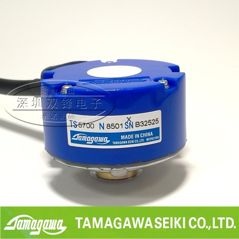 TAMAGAWA Domochuan 17 bit Encoder TS5700N8501