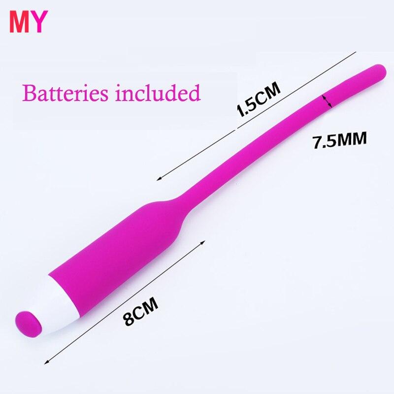 MY Multispeed Vibrating Silicone urethral Sound Catheter Male Chastity Device Silicone Dilator Urethral Vibrator Penis Plug
