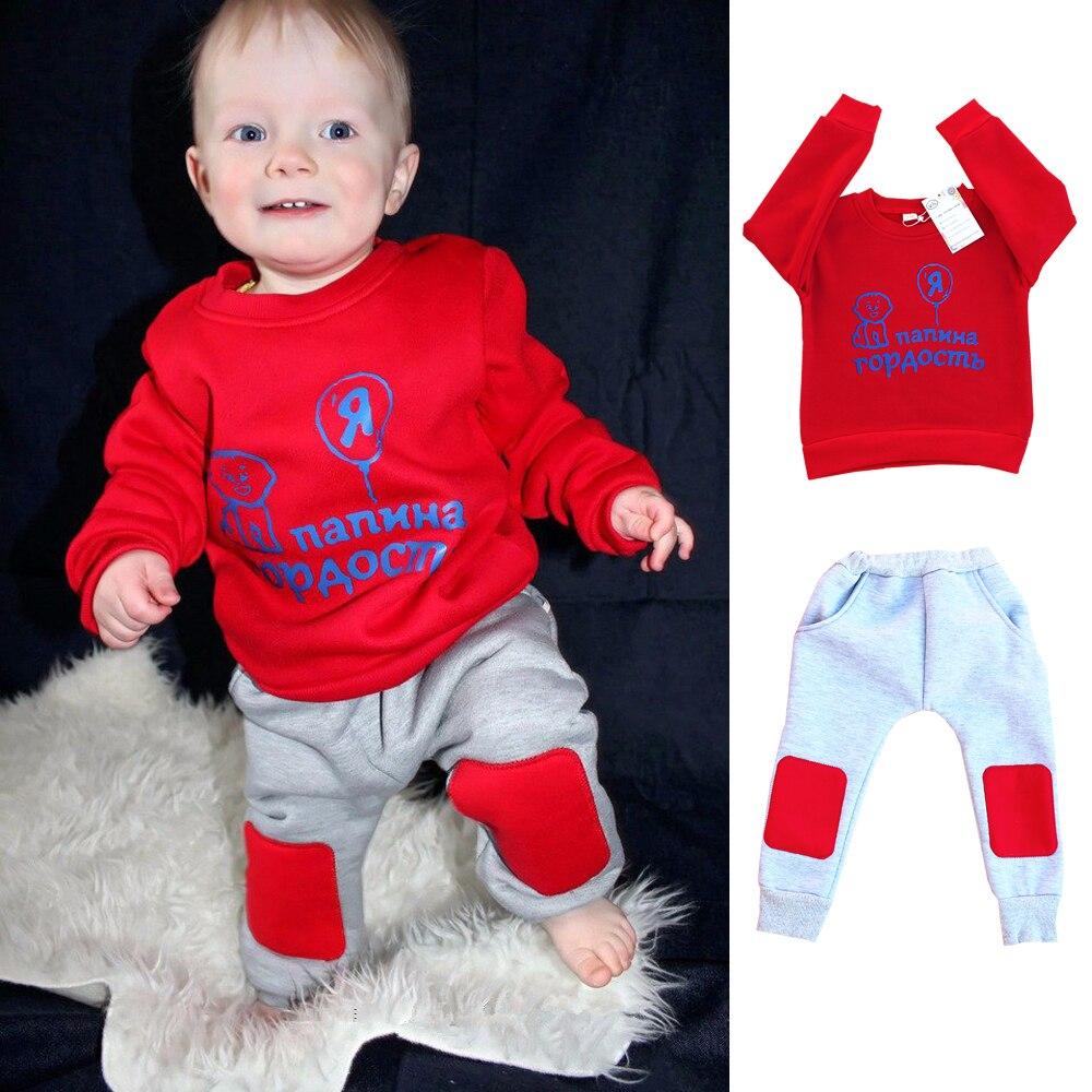 Online Get Cheap Kids Winter Clothes -Aliexpress.com | Alibaba Group