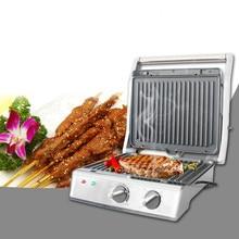 Elektrische Steak Sandwich Rindfleisch Grill Maschine Frühstück Maker Fleisch Röster Braten Elektrische Vertikale Ofen Backform