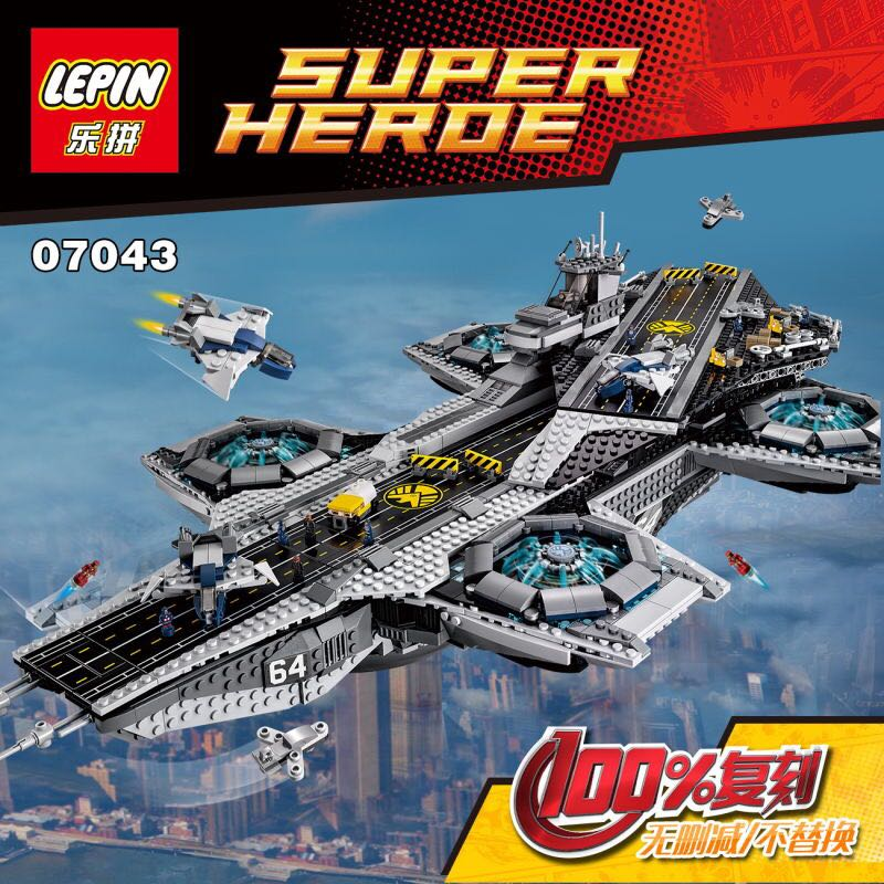 Lepin 07043 Super Heroes The Shield Helicarrier Model Building Kits Blocks Bricks Toys Compatible With legoed 76042 new lepin 16009 1151pcs queen anne s revenge pirates of the caribbean building blocks set compatible legoed with 4195 children