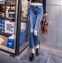 2017 весна осень новый европейский стиль нерегулярные cut края джинсовые брюки с низкой талией отверстие девять брюки джинсы flare брюки w58