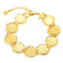 Islamic Arabic Style Men Women Cold color Ancient Coins Bracelet Jewelry