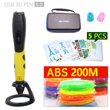3D pen 3d printed 1.75mm ABS filament Christmas gifts Child birthday present printing 5 v 2A usb adapter new Years gift