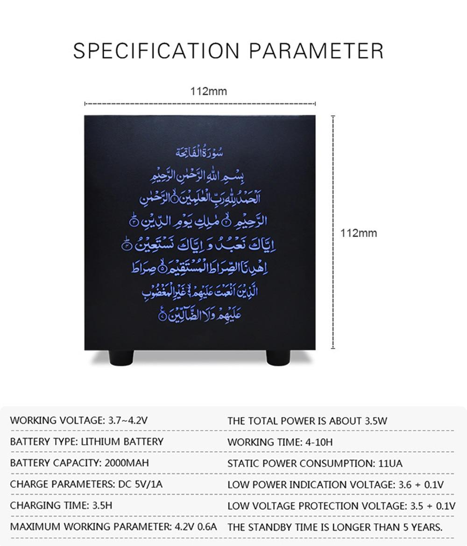 Quran Bluetooth Speaker Touch Colorful LED Light Wireless Table Lamp FM TF Audio Music Muslim Islamic Koran Speaker 25 Languages (14)