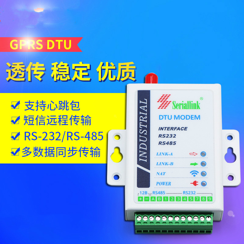 Industrial Serial Port Wireless RS232/485 GPRS DTU Transmission Module 12x serial port connector rs232 dr9 9 pin adapter male