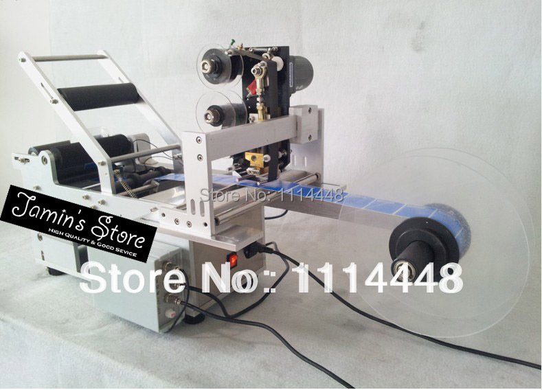 New 2014 Semi-Automatic Round Bottle Labeler Machine with Coder Date Printing Labeling Machine