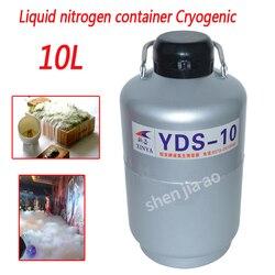 Alta calidad 10L líquido contenedor criogénico de nitrógeno tanque Dewar nitrógeno líquido contenedor con tanque de nitrógeno líquido YDS-10