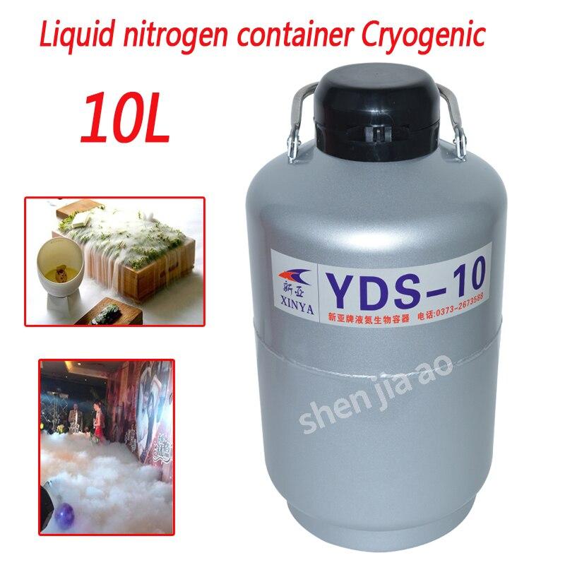 Conteneur d'azote liquide de haute qualité 10L conteneur cryogénique dewar conteneur d'azote liquide avec réservoir d'azote liquide YDS-10