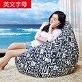 Ywxuege Preguiçoso sofá do saco de feijão tecido único sofá de couro cadeira do computador cadeira de lazer tatami microfibra tamanho grande