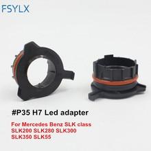 FSYLX 2X автомобильный H7 светодиодный адаптер для фар Держатель H7 адаптер для Mercedes Benz SLK КЛАСС SLK200 SLK280 SLK300 SLK350 SLK55