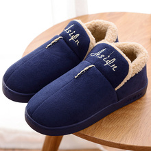 Adult plush slippers slip-on short plush basic Female slipper solid corduroy woman shoes winter warm home slippers size 35-46